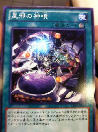 ryo-cards1_340_456.jpg