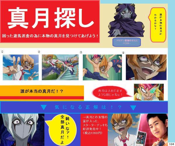 sin-gesu_sagasi1_600_500.jpg