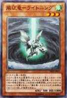sin-nasi_card-wind.jpg