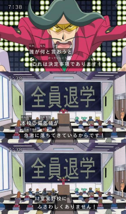 taigaku_nano-ne67-1.jpg