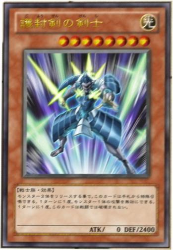 tono-ni-nitoru_349_506.jpg