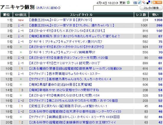toron-ikioi2013-4_553_426.jpg