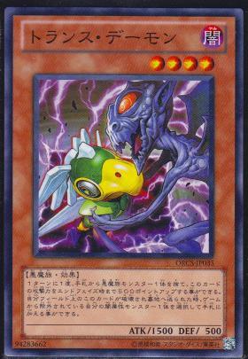 trade_280_405.jpg