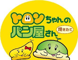 tron-chan_pan.jpg