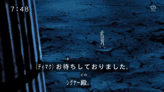ukkari_D-nantoka47.jpg