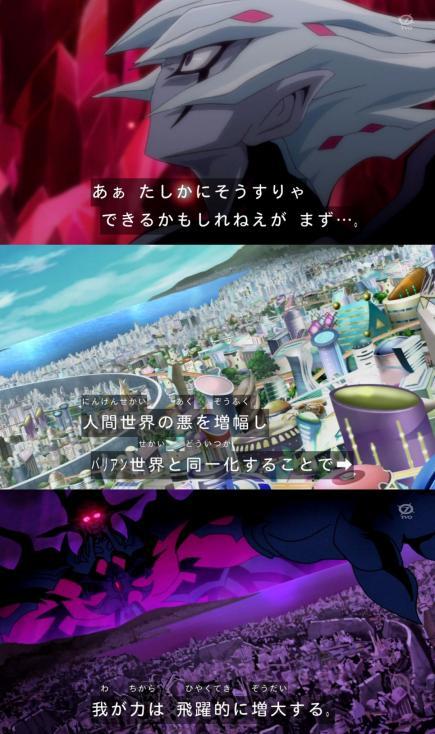 unyo-unyo112-2.jpg