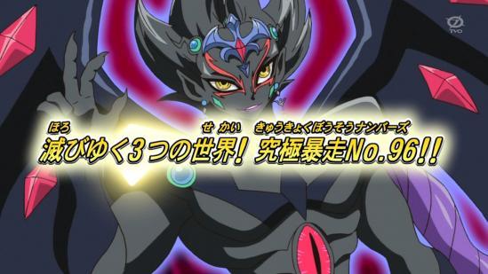 zexal-yokoku109_442_248.jpg