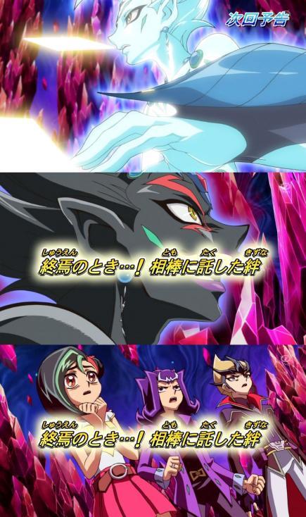 zexal-yokoku110-2.jpg