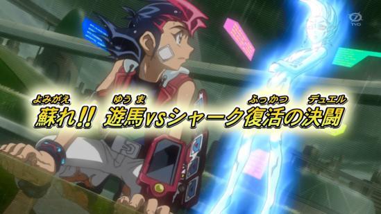 zexal-yokoku83-2.jpg