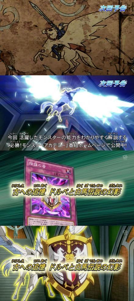 zexal-yokoku99_440_991.jpg