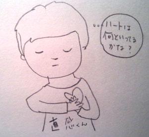 2012-06-09-chokkanchan.jpg