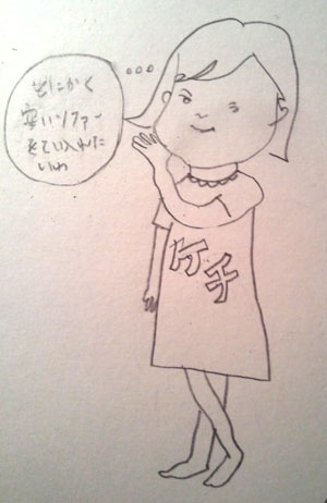 2012-06-09-kechiko1.jpg