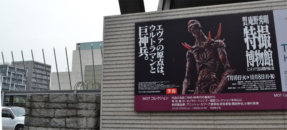 20120706_tokusatuten (11)