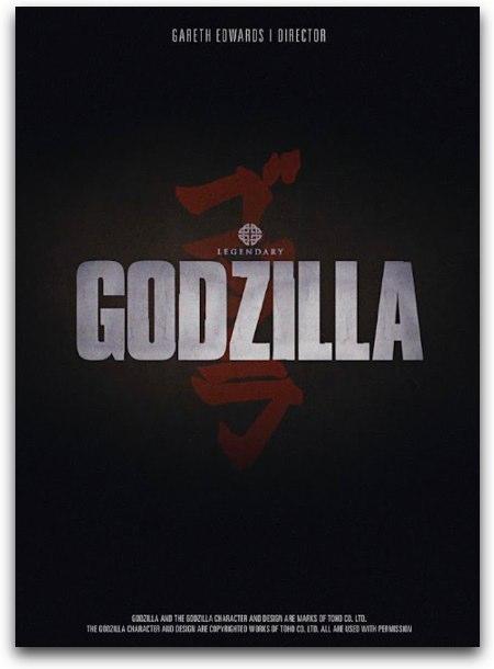 godzilla-20120715-202946.jpg