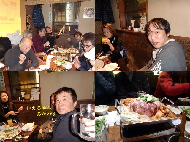 5_20130127194405.jpg