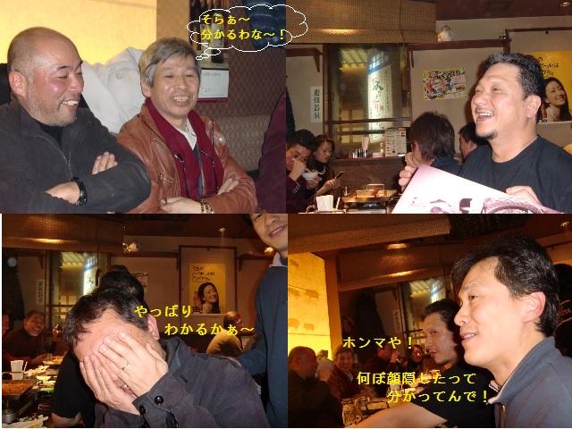 7_20130127194340.jpg