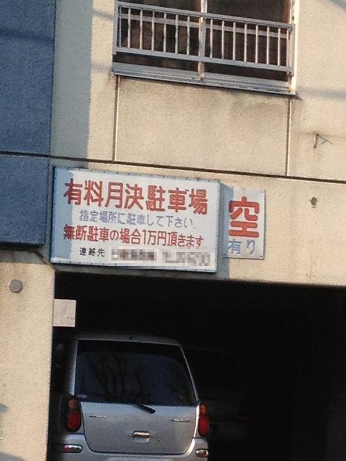 ASAHIKAWA3.jpg
