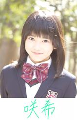 memberstop_saki_on.jpg