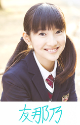 memberstop_yunano_on.jpg