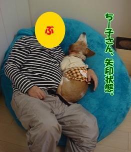 12_07_24_07.jpg