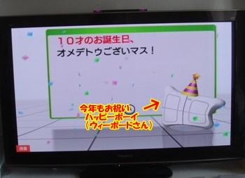 12_08_11_01.jpg