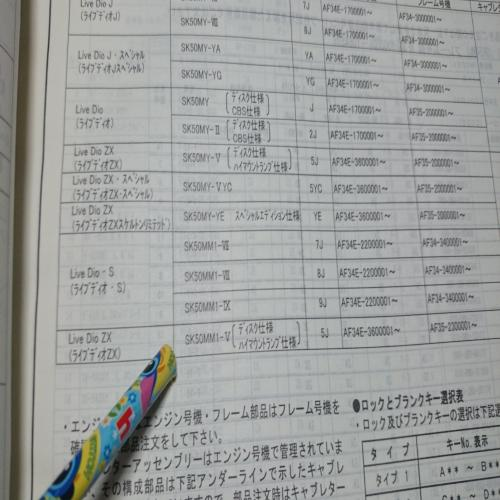 DSC_0380_convert_20141205212131.jpg