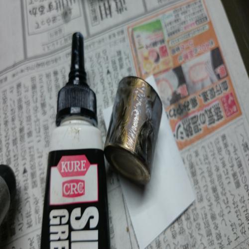 DSC_0399_convert_20141213205121.jpg