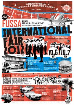 international12.jpg