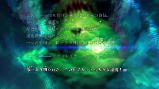 魔法使いの夜 プレイ日記 (20)