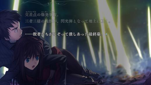 魔法使いの夜 プレイ日記 (23)