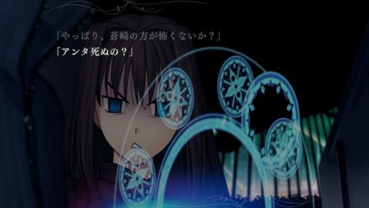魔法使いの夜 プレイ日記 (16)