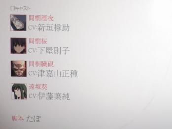 コンプエース 2012年 7月号 Fate関連 (2)