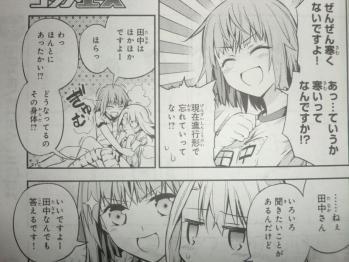 コンプエース 2012年 7月号 Fate関連 (6)