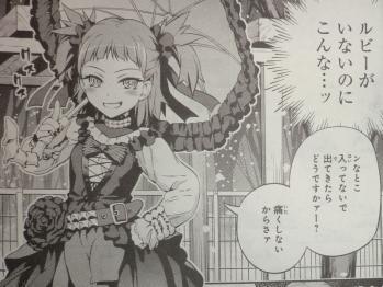 コンプエース 2012年 7月号 Fate関連 (7)