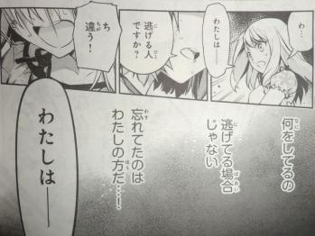 コンプエース 2012年 7月号 Fate関連 (10)