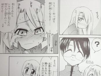 Fatestay night アンソロ ベストエピソード (3)