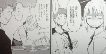 Fatestay night アンソロ ベストエピソード (5)