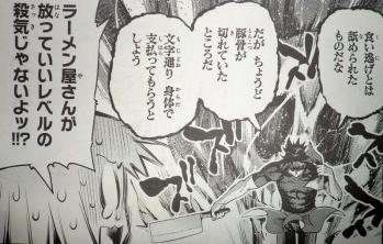 コンプエース 2012年 8月号 Fate関連 (7)
