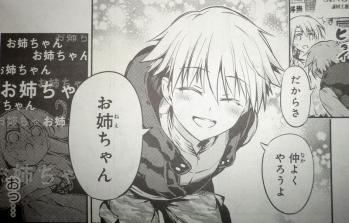 コンプエース 2012年 8月号 Fate関連 (9)