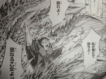ヤングエース 2012年 8月号 Fate関連 (3)