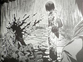 空の境界 the Garden of sinners 2巻 (3)