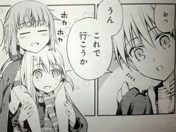 コンプエース 2012年 9月号 Fate関連 (4)