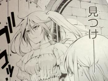 コンプエース 2012年 9月号 Fate関連 (6)