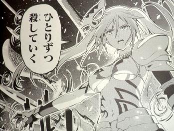 コンプエース 2012年 9月号 Fate関連 (9)