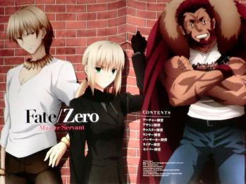 月刊ニュータイプ 2012年 9月号 Fate関連 (2)