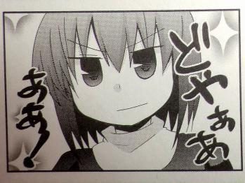 マジキュー4コマ 魔法使いの夜 1巻 (3)