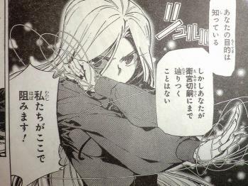 ヤングエース 2012年 10月号 Fate関連 (3)