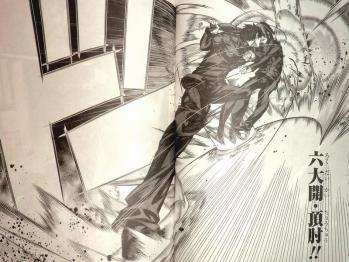 ヤングエース 2012年 10月号 Fate関連 (6)
