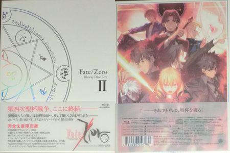 Fate/Zero Blu-ray Disc Box Ⅱ (1)
