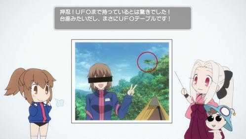Fate/Zero Blu-ray Disc Box Ⅱ (7)